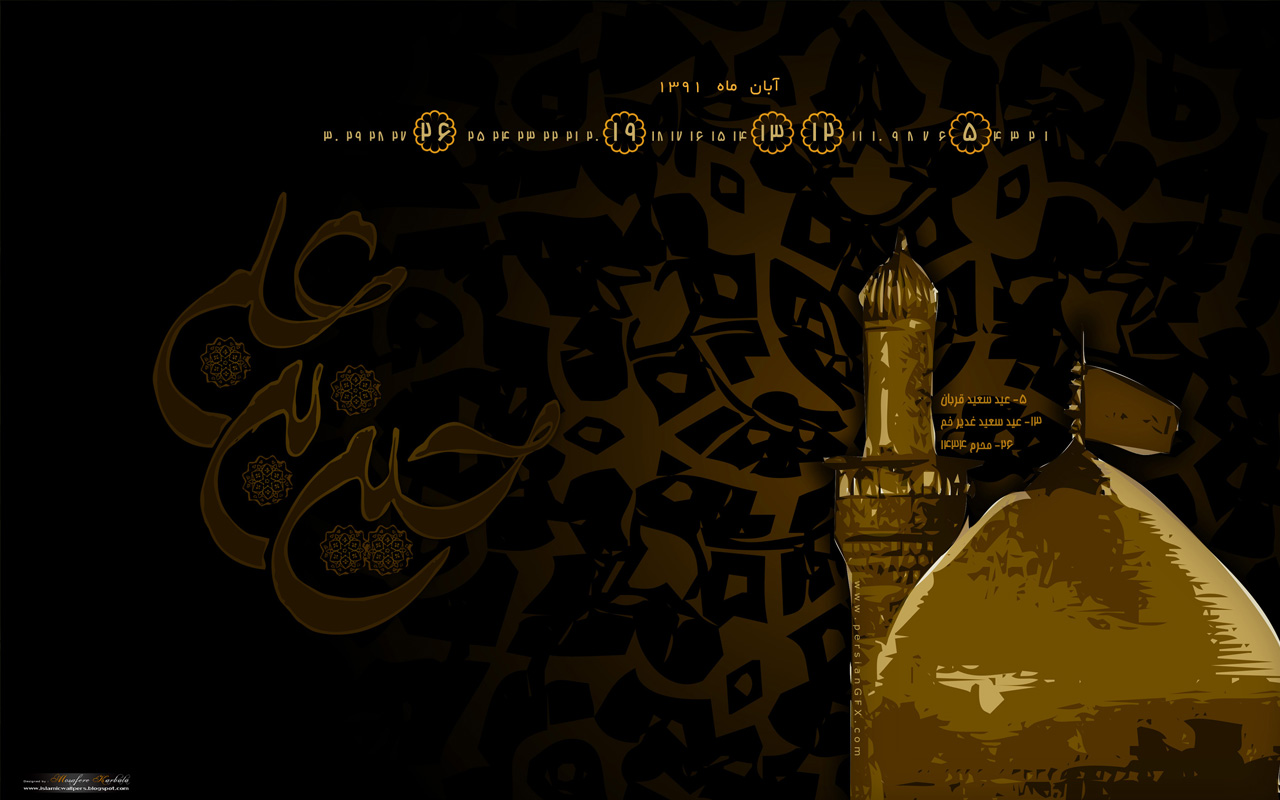 http://dl.persiangfx.com/userfiles/general/wallpaper/91/aban/1280.800-14_persianGFX.jpg