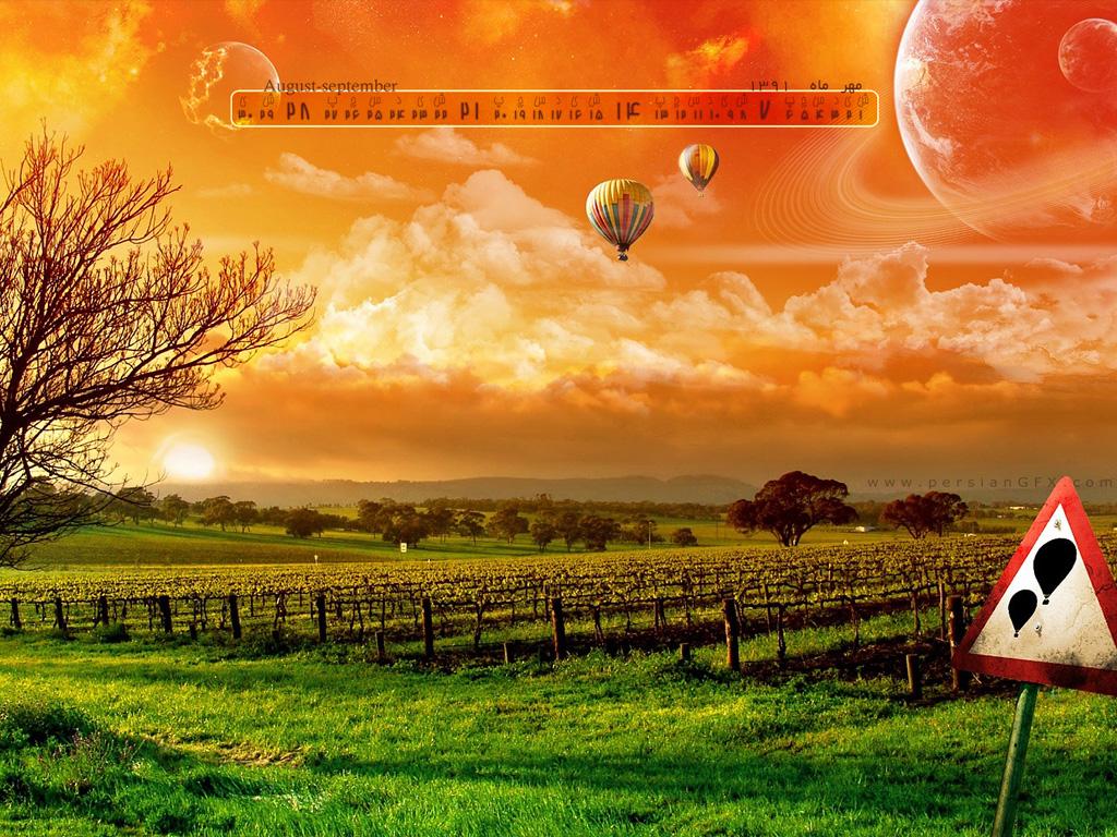 Landscape photos wallpaper.
