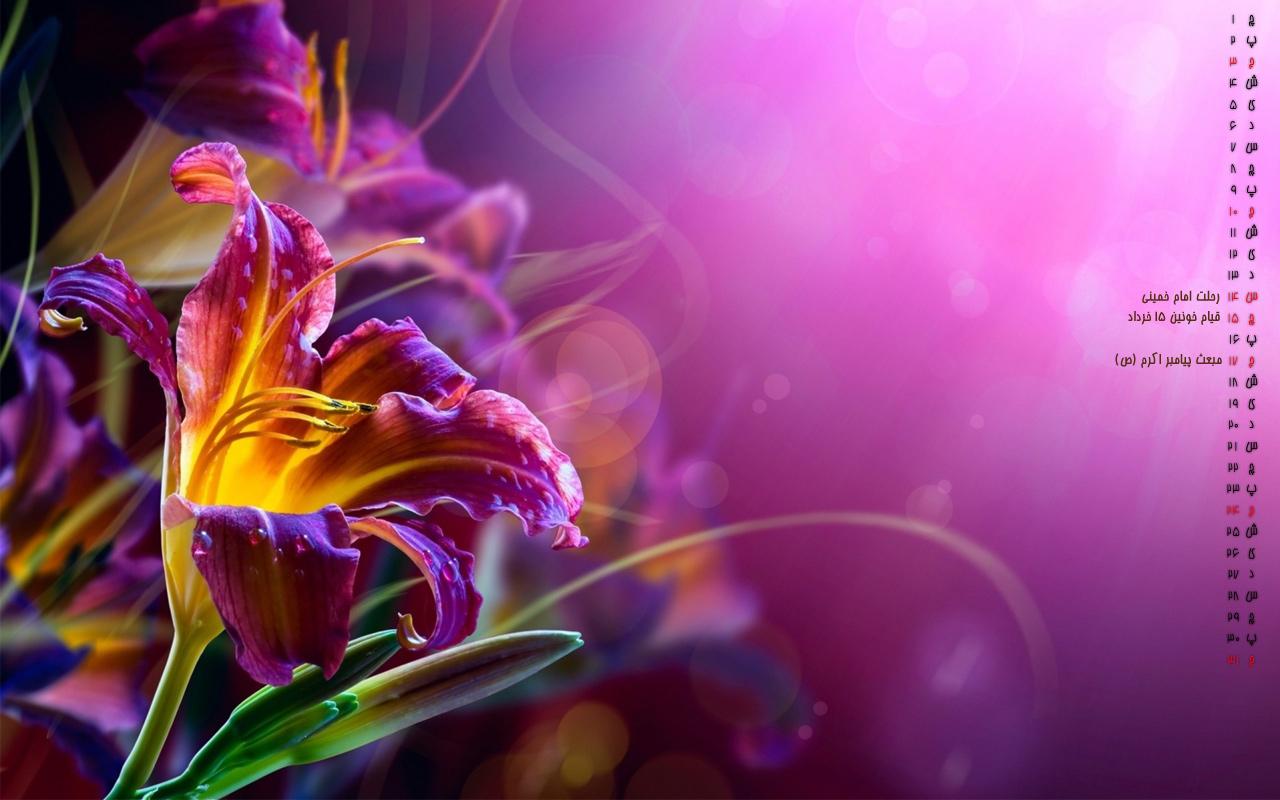 Сказочные цветы картинки 3
